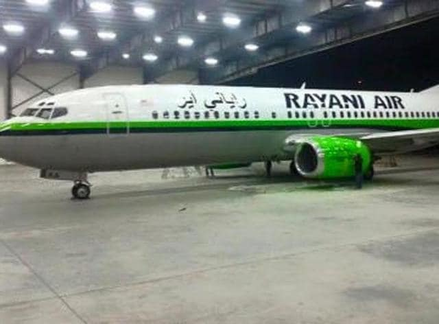 Rayani Air is Malaysia's first Sharia-compliant airline. It is owned by an ethnic Indian Hindu couple, Ravi Alagendrran and his wife Karthiyani Govindan.