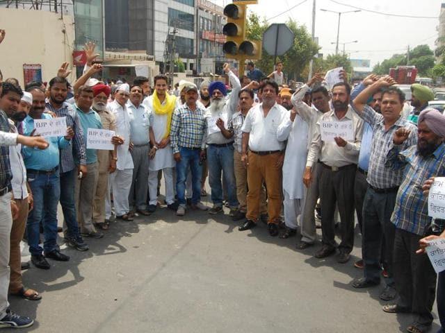 BJP,Rajan Angural,Ram Shankar