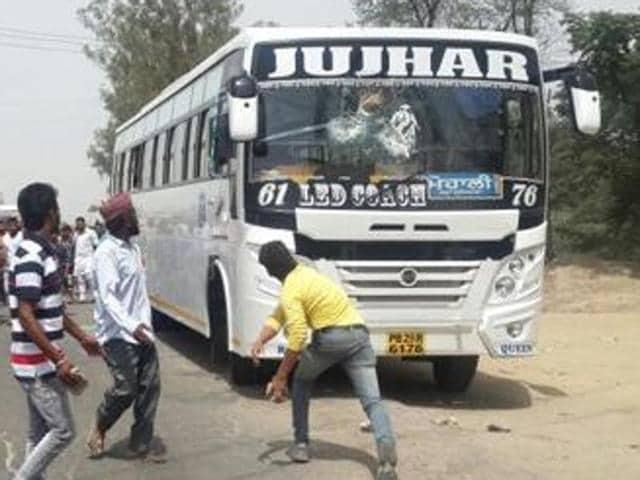 Jujhar company bus,Jagraon,Punjab child rights panel