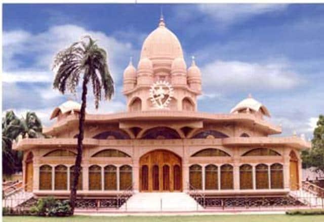 Ramakrishna Math and Ramakrishna Mission in Dhaka