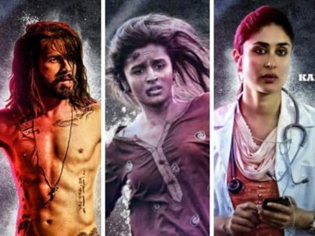 Shahid Kapoor and Alia Bhatt have requested fans to watch Udta Punjab in theatres.