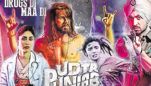 """""""The standout character is the outsider-insider, a nameless Biharan who curses herself for having come to Punjab and being stuck with the drug mafia as a sex slave. """""""
