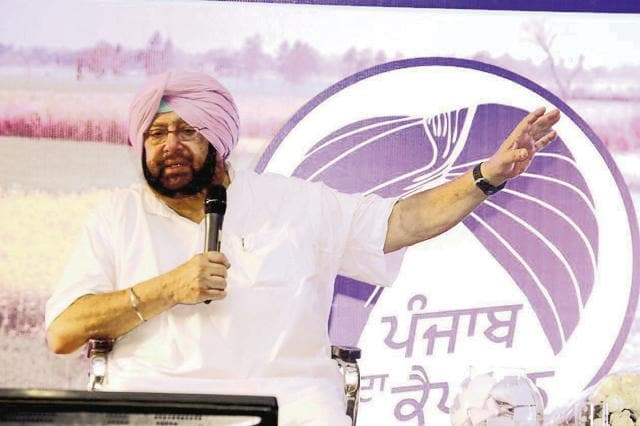 Punjab Congress chief Capt Amarinder Singh at the Coffee with Captain in Bathinda on Saturday.