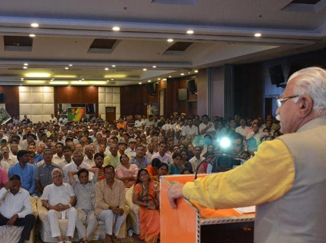 Stressing on social harmony, chief minister Manohar Lal Khattar also told executive members that the state government's job was not only development but also to streamline the social system.