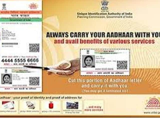 "Sincere efforts be made to issue these certificates along with Aadhaar number,"" reads Frequently Asked Questions (FAQs) released by Personnel Ministry on issuance of caste and certificates in schools"
