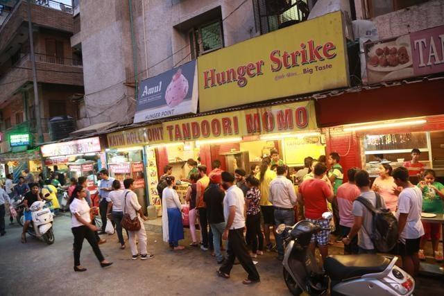 Amar Colony Food Market