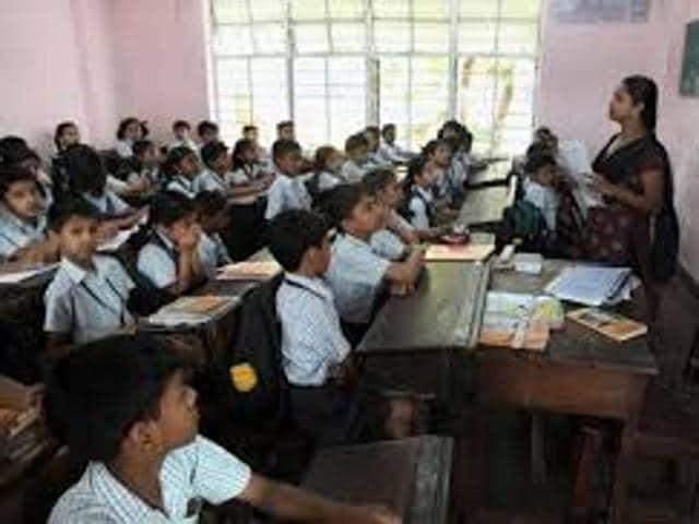 Punjab education department