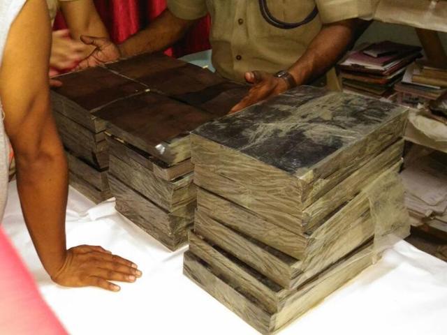 Meghalaya POlice,Fake cash making gang,Boko in Assam