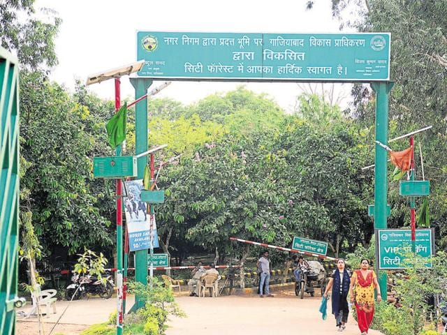 Ghaziabad,forest,Hindon