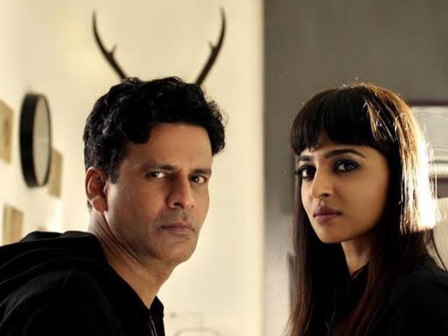 Manoj Bajpayee and Radhika Apte in short film Kriti.