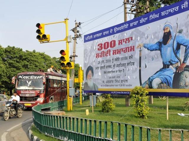 Chappar Chiri,300th martyrdom day,Prem Singh Chandumajra