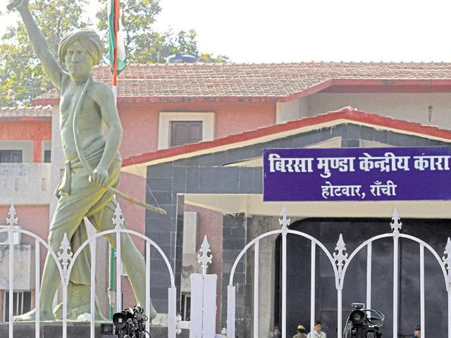 Jharkhand news,Jharkhand Victim Welfare Fund,Jai Prakash Narayan central jail in