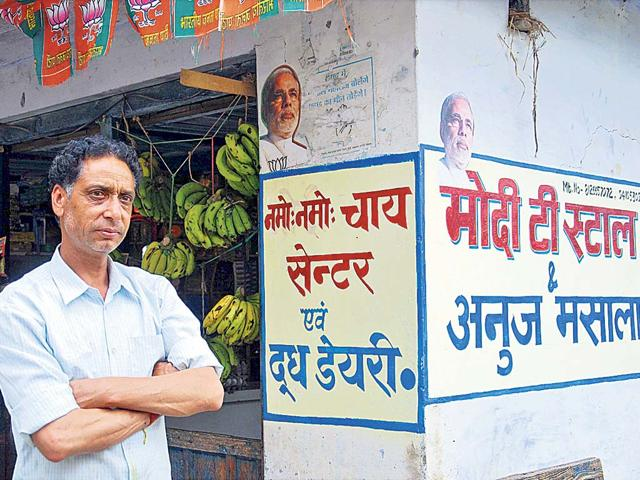 """During the campaigning in the run-up to general elections in 2014, the BJP started """"Narendra Modi for PM campaign"""" at all roadside tea stalls."""