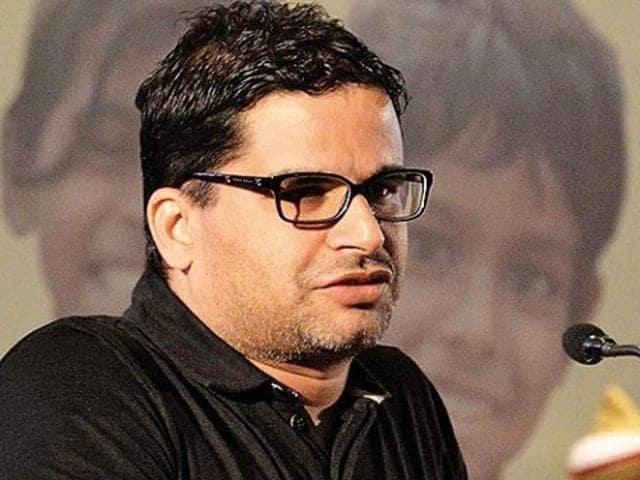 A senior Congress functionary, however, blamed poll strategist Prashant Kishor.