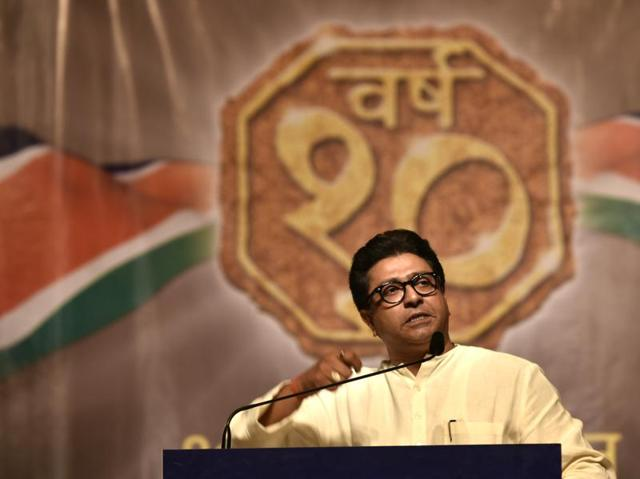 File photo of Maharashtra Navnirman Sena (MNS) chief Raj Thackeray.  The MNS chief has said used the example of Brexit and said that Maharashtra was facing  similar problems as the UK.