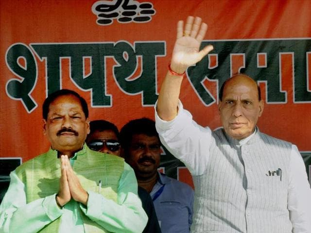 Union home minister Rajnath Singh with Jharkhand chief minister Raghubar Das during ''Hariyali Sapath Samaroh'' programme organised by BJP in Ranchi on Sunday.