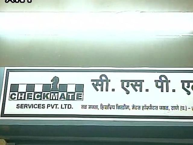 A group of armed men looted nearly Rs 8 crore from a private company in Thane on June 28, 2016.(ANI)