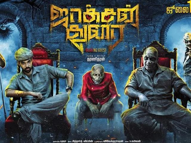 Father and son, Sathyaraj and Sibiraj, complemented each