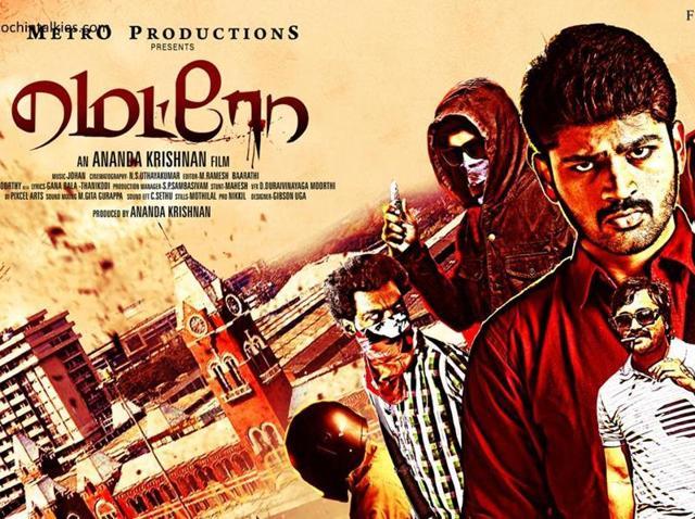 Tamil film Metro has been directed by Ananda Krishnan  and stars Shirish and BobbySimhaa.