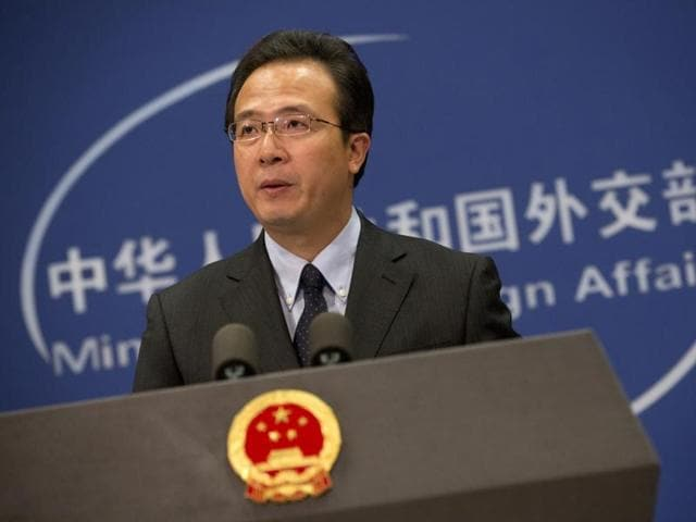 File photo of Chinese foreign ministry spokesman Hong Lei speaking during a briefing at the ministry of foreign affairs in Beijing.