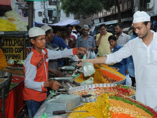 Iftar,RSS,Iftar party