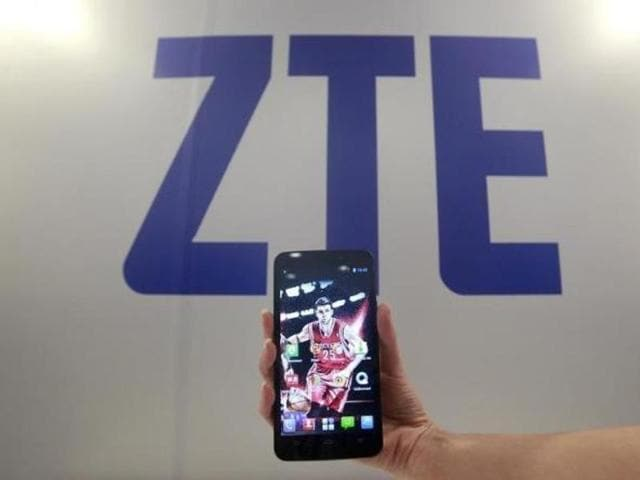ZTE will control about 25 percent of the fund, while 75 percent will be owned by other investors.