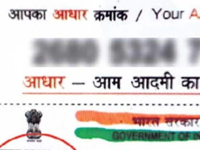 The term 'Aam Aadmi' has been dropped from the tagline of Aadhaar, following requests from some quarters.