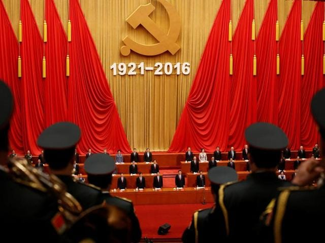 A military band plays at the celebration of the 95th anniversary of the founding of the Communist Party of China at the Great Hall of the People in Beijing.