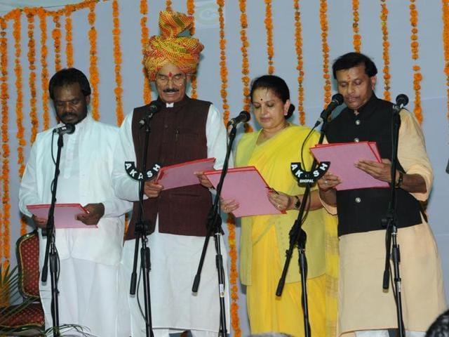 MP cabinet expansion,Madhya Pradesh cabinet,Shivraj Singh Chouhan