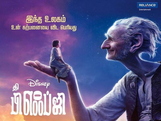 The BFG is a big screen adaptation of the classic by British author Roald Dahl.