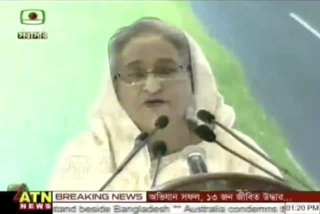 On the second day of the national mourning over the incident, Bangladesh Prime Minister Sheikh Hasina placed a wreath on the casket of the victims.