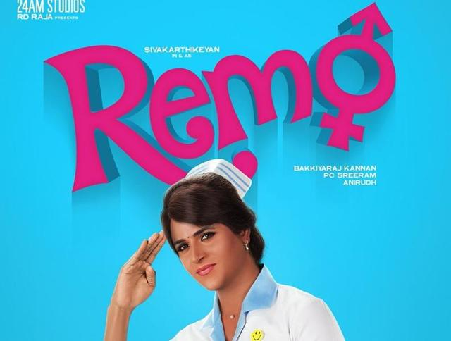 Now who's she? That's Sivakarthikeyan in his new film, Remo