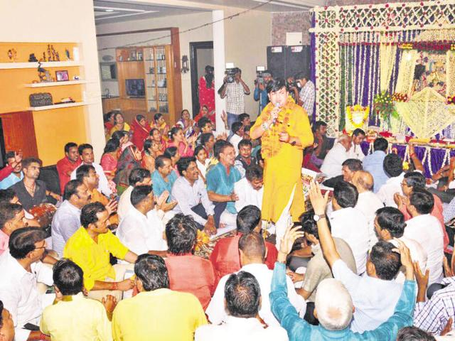 A 'bhajan sandhya' was organised at MP Ramchandra Bohra's Jaipur residence on June 30 — a day before the parliamentarian's birthday.