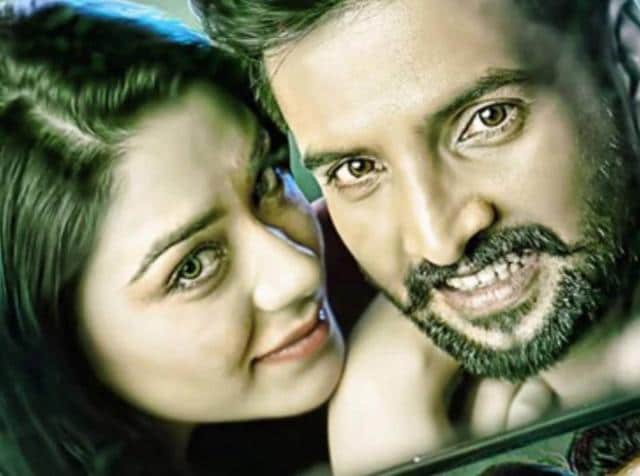 Dhiluku Dhuddu is said to be a slapstick comedy with a touch of horror.