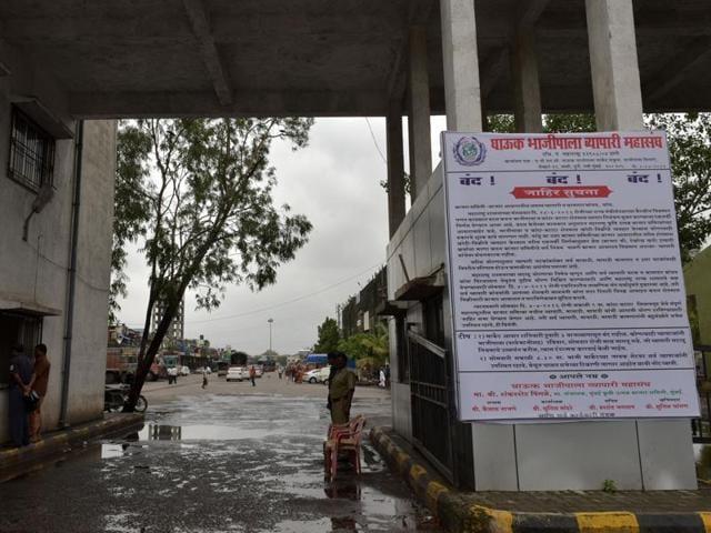 Mumbai,Vashi,Turbhe