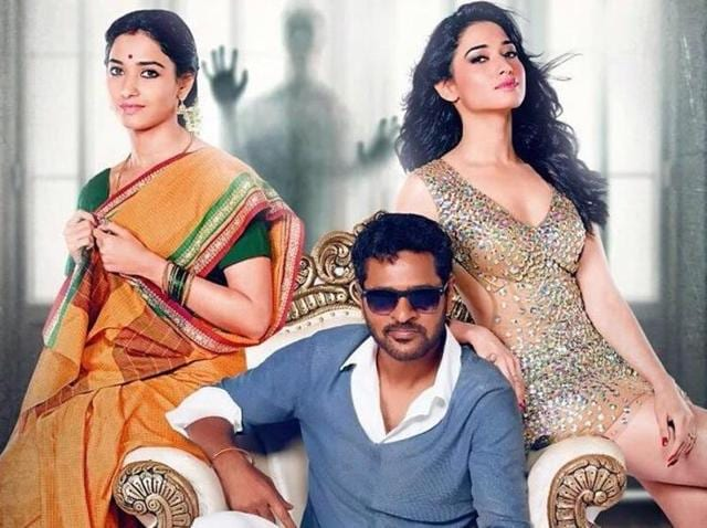 Devi first look: Three is company but four in a room is eerie.