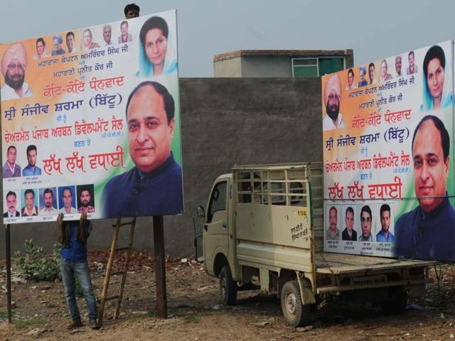 Illegal hoardings of Congress leaders near Ghalori gate in Patiala on Tuesday.