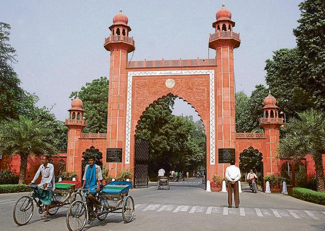 A file photo of the Aligarh Muslim University.