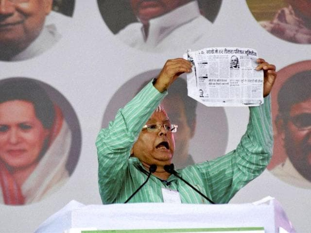 In this file photo, RJD chief Lalu Prasad can be seen addressing a rally in Patna's Gandhi Maidan. (PTI Photo)