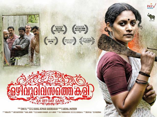 Ozhivu Divasathe Kali Review