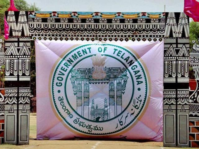 Telangana CM K Chandrasekhar Rao,Telangana plant saplings,Telangana vaastu
