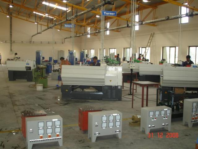 The Industrial Training Institute at Khed, Maharashtra.