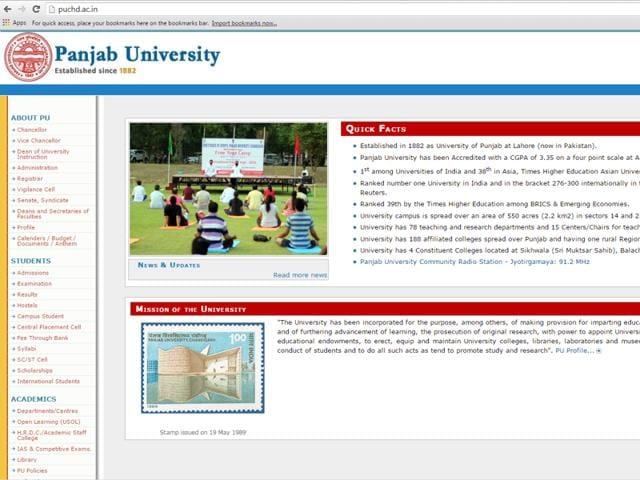 A grab of Panjab University's website.