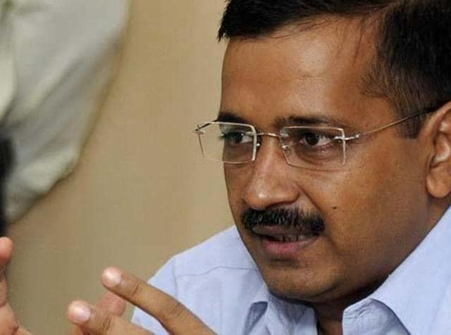 Last month, a city court had summoned Kejriwal as an accused in the defamation case.