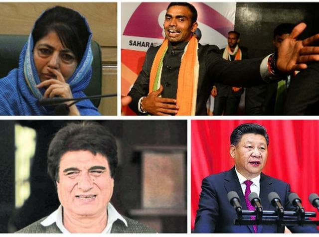 (Left to right) Xi Jinping lead Beijing to snub South China Sea verdict; PRSreejesh - the new Team India Hockey skipper; Raj Babbar - the Congress commander for UP elections, and J-KCMMehbooba Mufti appeals for peace in Kashmir.