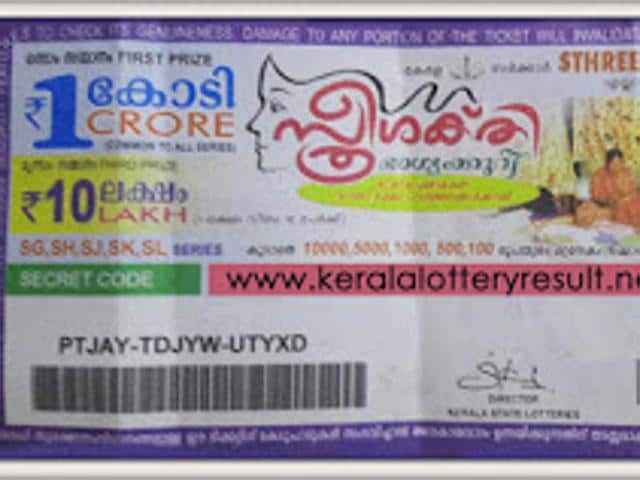The weekly lottery scheme was renamed 'Stree Sakthi' and ticket price increased from Rs 40 to Rs 50.