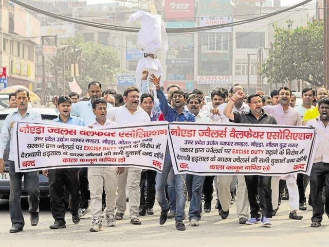 There had been nationwide protests when the Centre had imposed 1% excise duty on gold traders this March.
