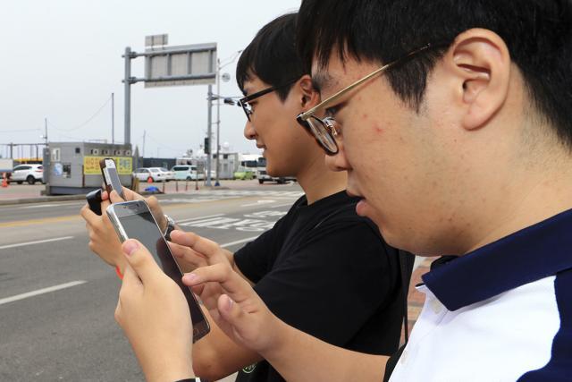smartphone,study,netflix
