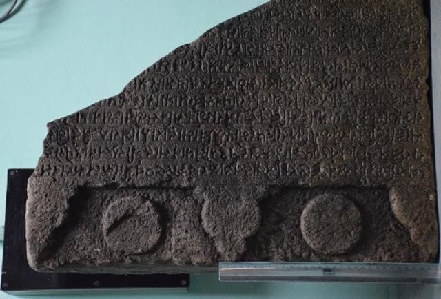 Inscriptions found in the Bhabha Atomic Research Centre [BARC], which date back to the early 13th century.