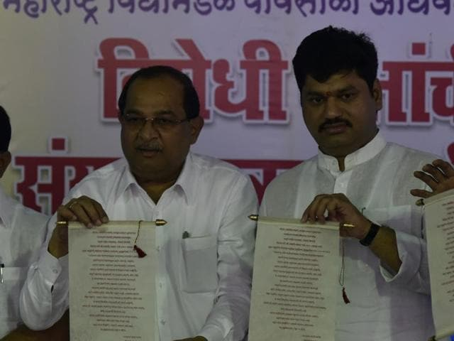 Opposition party leaders address the media ahead of the monsoon session, on Sunday.